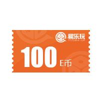 100E币