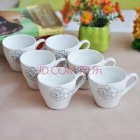 雅诚德arst雅航陶瓷马克杯简约咖啡杯白色四方水杯套装(6只装)